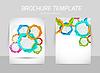 Векторный клипарт: флаер шаблон дизайна