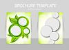 Flyer Vorder-und Rückseite Template-Design