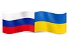 Union von Russland und der Ukraine