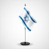 Tischfahne von Israel
