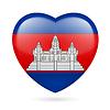 Herz-Symbol von Kambodscha