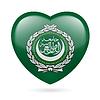Herz Symbol der Arabischen Liga