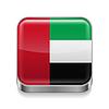 Metal-Ikone der Vereinigten Arabischen Emirate