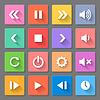 Set von Icons Flach