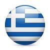 Runde glänzend Symbol von Griechenland