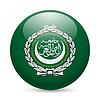 Runde glänzend Symbol der Arabischen Liga