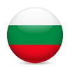 Runde glänzend Symbol Bulgarien