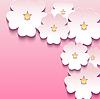 3 차원 꽃과 추상 꽃 분홍색 배경 | Stock Vector Graphics