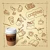 Векторный клипарт: Болваны Перерыв на кофе и бумага крышка
