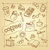 Векторный клипарт: Кофе фон болваны перерыв