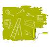 Векторный клипарт: Главная ремонт концепция, набросал рисунок краской