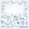 Векторный клипарт: Школа каракули на странице с пространством для текста
