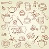 Векторный клипарт: чай каракули концепция