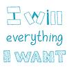 Векторный клипарт: Я все, что я хочу, цитаты