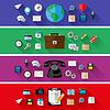 Векторный клипарт: Набор веб-и бизнес-концепций. Плоская конструкция