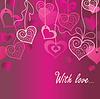 Seamless Valentine background   Stock Vector Graphics