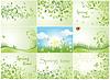 Grüner Frühlingshintergründe