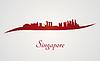 Skyline von Singapur in rot