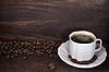나무 상자에 커피 | Stock Foto