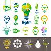 größte Sammlung von Logos Lampen