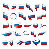 größte Sammlung von Flaggen von Russland