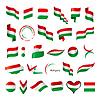 größte Sammlung von Fahnen von Ungarn