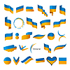 größte Sammlung von Flaggen der Ukraine
