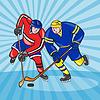 ID 4202261 | Eishockey-Spieler vorne mit Stock Retro | Illustration mit hoher Auflösung | CLIPARTO