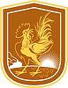 Huhn-Hahn Haus Sunburst Retro Schild