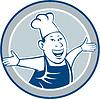 Векторный клипарт: Шеф-повар Счастливый руки, круг мультяшный
