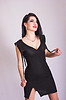 Schöne schlanke junge Frau, brünett | Stock Foto