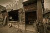ID 4092059 | 杰罗姆亚利桑那州的鬼城轿车 | 高分辨率照片 | CLIPARTO