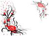 Floral Wirbel Postkarte mit roten Rosen