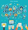 Векторный клипарт: Социальные сети связи средств массовой информации концепция