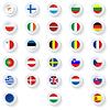 ID 4105009 | Europa union Flachlandfahnen Symbole Set | Illustration mit hoher Auflösung | CLIPARTO