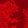 stilisierten Drachen Tattoo