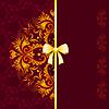 Królewski patern z ornamentem koronki | Stock Vector Graphics