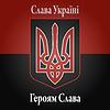 Ukraińska flaga | Stock Vector Graphics