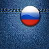 Russische Flagge Abzeichen auf Denim-Gewebe-Beschaffenheit