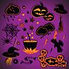 Halloween-Vektor Set.