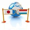 입체 십자형 회전식 문 및 플래그 일본의과 | Stock Illustration