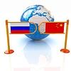입체 턴과 중국의 깃발 | Stock Illustration
