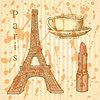 Эскиз Эйфелева башня, помады и чашки, фон | Векторный клипарт