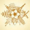 Известные архитектура здания вокруг футбольного мяча | Иллюстрация