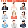 Векторный клипарт: Человек Icons Set