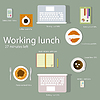 Frühstück | Stock Vektrografik