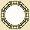 Ethnische Runde Mandala-ornamentalen Hintergrund | Stock Vektrografik