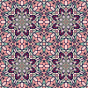 Nahtlose Muster mit dekorativen Ornament | Stock Vektrografik