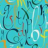 Векторный клипарт: Бесшовные с алфавитом