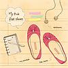 Векторный клипарт: мои розовые плоские туфли